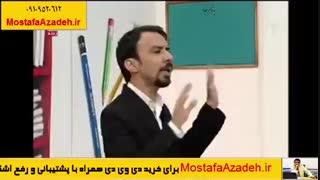 09109520612آموزش تکنیک های تست زنی عربی کنکور بی نظیر و بی همتا استاد مصطفی آزاده