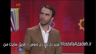 مصطفی آزاده : آموزش تکنیک های فوق عالی تست زنی عربی کنکور  09109520612  mostafaazadeh.ir
