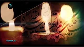 آرام حیدر - علی رحیمی - thaer.ir