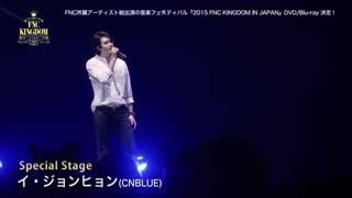 تبلیغ DVD کنسرت FNC Kingdom