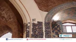 گزارش press tv از مسجد کبود تبریز و حمام کردشت جلفا  Blue Mosque  &  Kordasht Bath