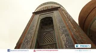 گزارش press tv از بقعه شیخ صفی اردبیل Sheikh Safi Eddin Ardabili