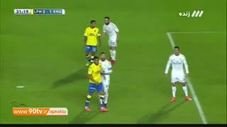 رئال مادرید 2 لاس پالماس 1 ( خلاصه بازی )