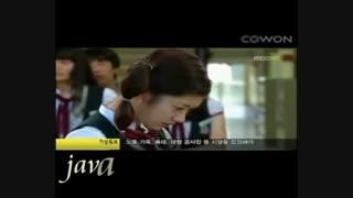 میکس زیبای کره ای. کسی اسمشو میدونه عایییییییاااااا؟؟؟