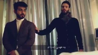 علی اکبر قلیچ-رفاقت ما