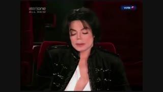 Michael Jackson's home movie (part7) مستند فیلمها خانگی مایکل جکسون