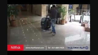 اسکرابر باتری دار- دستگاه زمین شور-کف شور