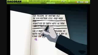 بازی آنلاین دفترچه مرگ(لینک در توضیحات)