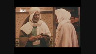 سریال امام علی (ع) قسمت 11 (مذهبی)-thaer.ir
