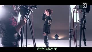 موزیک ویدئوی جدید Sorry.I'm Busy از دابل اس301♥ زیرنویس فارسی