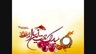 دوستان گل نماشاییم عیدتون مبارک