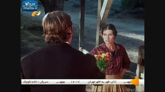 سریال خانه کوچک - 46 - نماشا