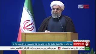 حمله روحانی به منتقدان متن برجام