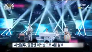 16.03.23 MBC Morning Ent. News - CNBLUE April comeback with a sweet love song