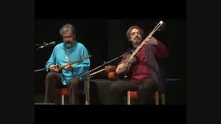 کنسرت اساتید بزرگ موسیقی ایران استادعلیزاده و اسداللهی