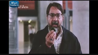 فیلم ایرانی بید مجنون