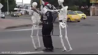 رقص اسکلت