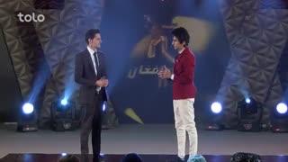 فصل یازدهم ستاره افغان - مرحله نهایی