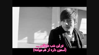 exon _baby dont cryبا زیرنویس فارسی....