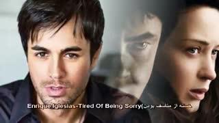 Enrique Iglesias-کلیپ با ترانه ی خسته از متأسف بودن-Tired of Being Sorry
