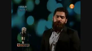 رفتی - علی زندوکیلی