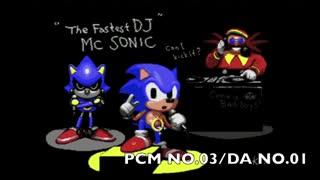 Secrets in Sonic CD