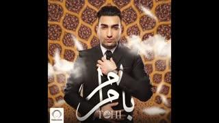 """Hossein Tohi - """"Ba Maram"""""""