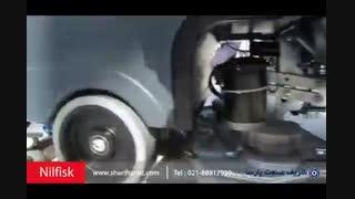 اسکرابر خودرویی|کف شور و زمین شور با راننده