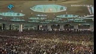 سلام مقام معظم رهبری به اباعبدالله الحسین (ع)