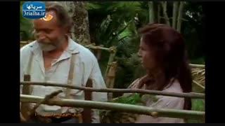 سریال جزیره اسرارآمیز - 10