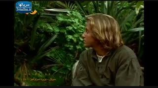 سریال جزیره اسرارآمیز - 12