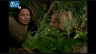سریال جزیره اسرارآمیز - 14