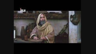 سریال مریم مقدس (س)  قسمت 1 (مذهبی)-thaer.ir