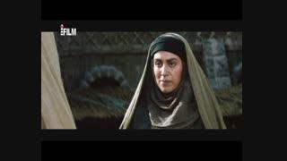 سریال مریم مقدس (س)  قسمت 2 (مذهبی)-thaer.ir