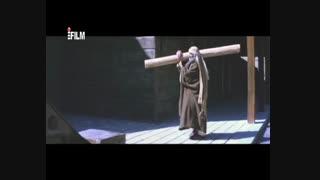 سریال مریم مقدس (س)  قسمت 3 (مذهبی)-thaer.ir