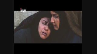 سریال مریم مقدس (س)  قسمت 5 (مذهبی)-thaer.ir