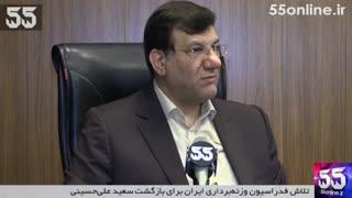 تلاش فدراسیون وزنهبرداری برای بازگشت سعید علیحسینی