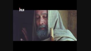 سریال مریم مقدس (س)  قسمت 8 (مذهبی)-thaer.ir