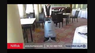 دستگاه موکت شور- نظافت هتل ها