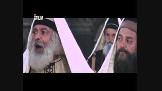 سریال مریم مقدس (س)  قسمت 11 (آخر) (مذهبی)-thaer.ir