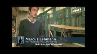 Carpet  wave energy system/سیستم انرژی فرش از موج