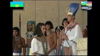 فیلم  سینمایی حضرت یوسف به صورت کامل