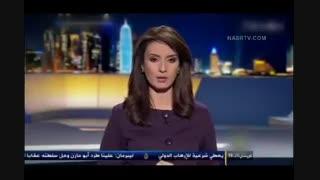 تیزر قسمت پانزدهم مستند ملازمان حرم : شهید لبنانی«ابوعیسی»