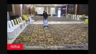 نظافت صنعتی فرش و موکت-دستگاه برای شستن فرش و موکت