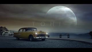 حسین تهی -رویا