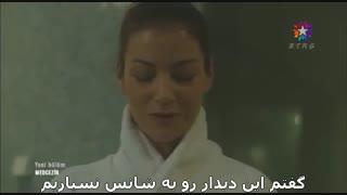 سریال جزر و مد-قسمت11-پارت چهارم