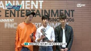 پیغام CNBLUE به مناسبت بردشون در M!Countdown