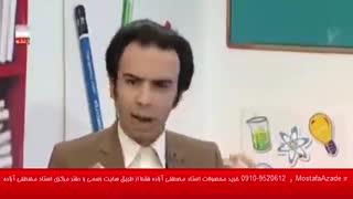 تکنیک تست زنی عربی مبحث استثنا « دکتر مصطفی آزاده »