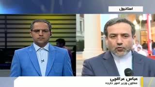 ظریف: از حزب بعث و تاریخ عبرت بگیرید.