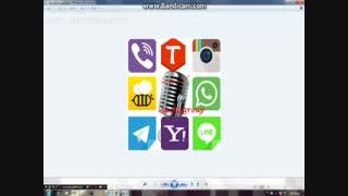 فروش نرم افزار ارسال تبلیغات رایگان و انبوه تلگرام